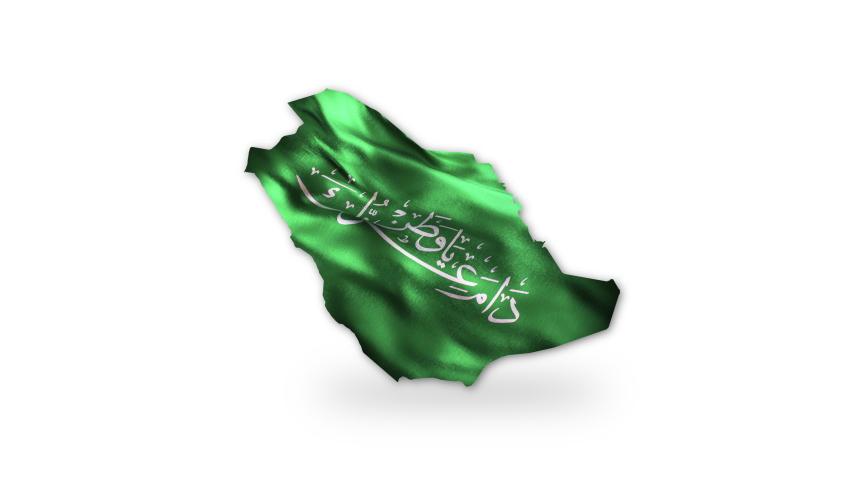 Saudi Saudiarabia Saudi Arabia Flag Saudi Flag Riyadh Saudi Arabia