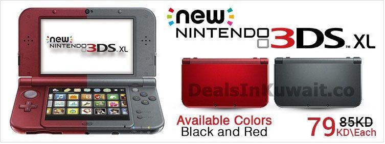 Blink Kuwait: New Nintendo 3DS XL – 14 March 2015 | Deals in Kuwait