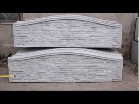 Precast Concrete Wall Panels Making DIY - YouTube   Final product in