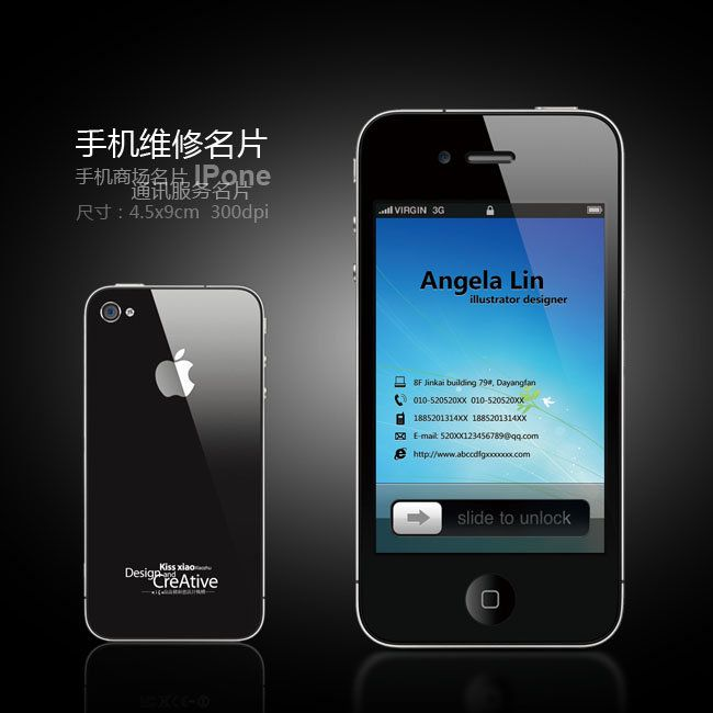 Mobile phone repair business card communications service business mobile phone repair business card communications service business card design card http accmission Image collections