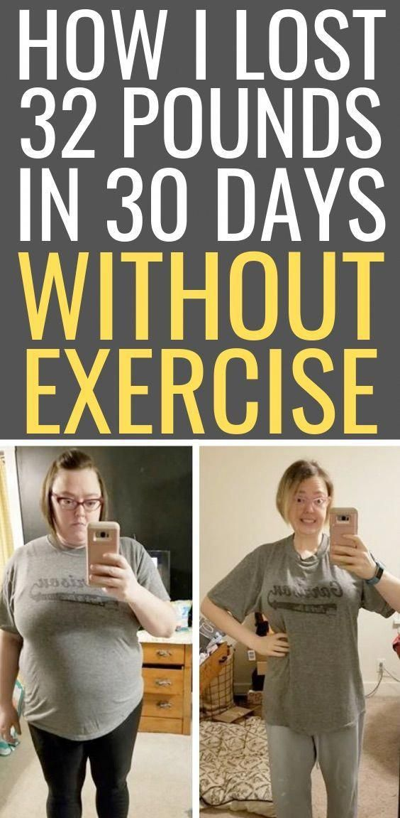 Need to lose weight want to do it without exercise? This 40 year old woman did it! She lost 32 pound...