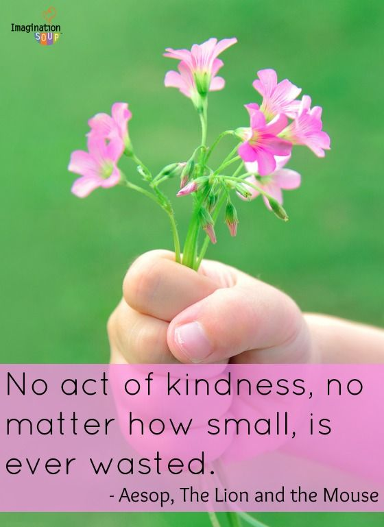 14 Favorite Quotes From Childrens Books Random Acts Of Kindness