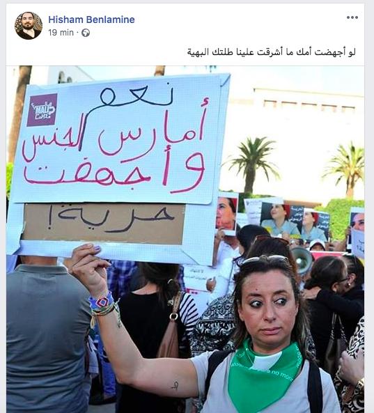 Société Ta mère, Liberté d'expression, Compte facebook