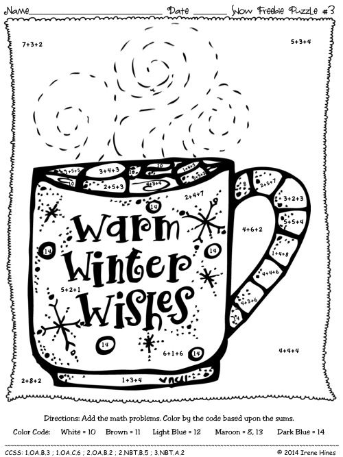 freebie winter seasonal math printables 3 free color by the code puzzles to practice - Winter Coloring Pages Printable Free 2