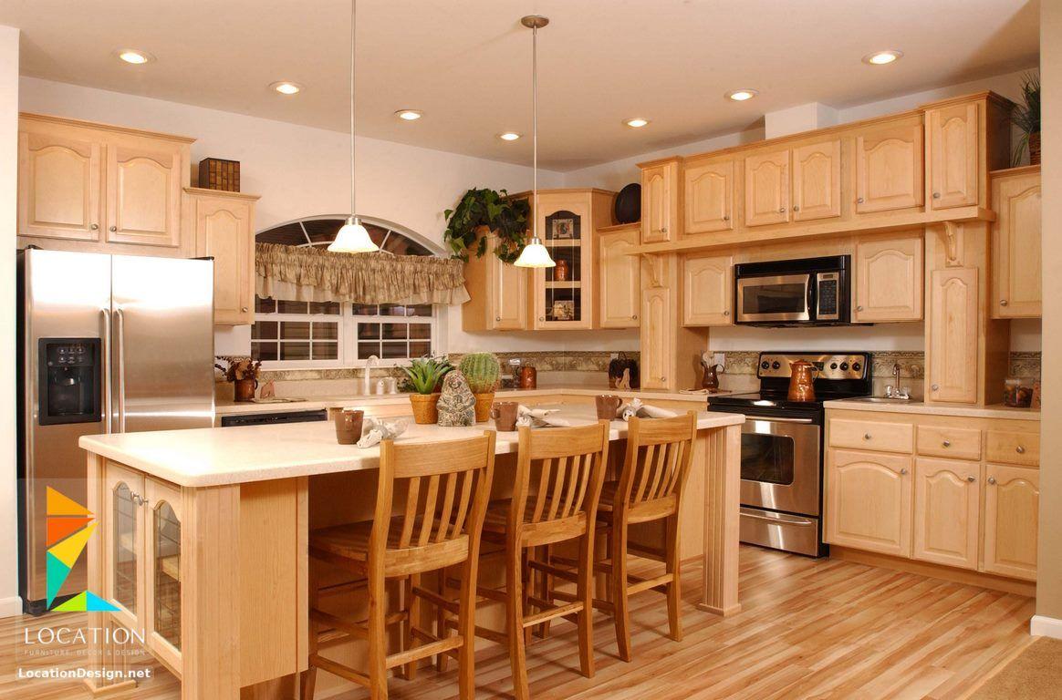 أشكال مطابخ خشبية بتصميمات عصرية دهانات مطابخ خشب 2017 2018 Maple Kitchen Cabinets Kitchen Cabinet Color Schemes Maple Kitchen