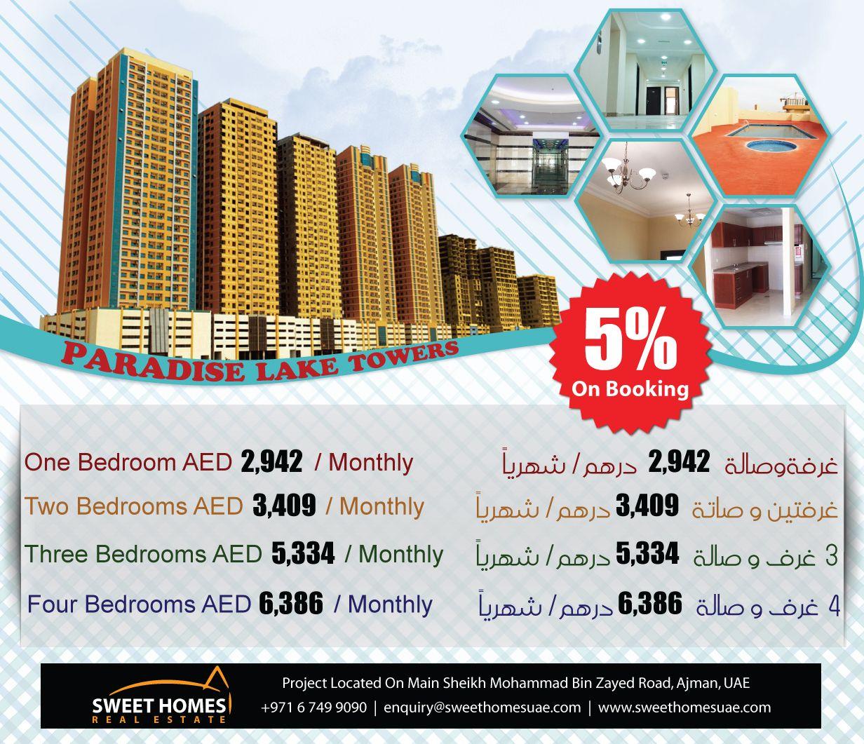 paradise Lakes Towers Apartments in dubai, Apartments