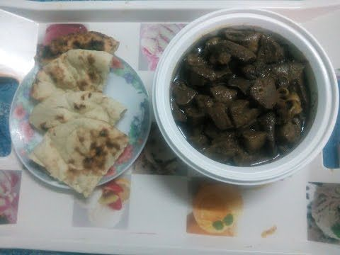 Mutton liver gurda kaleji recipe youtube food pinterest mutton liver gurda kaleji recipe youtube forumfinder Gallery