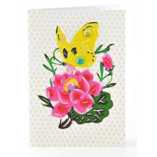 Petra Boase butterfly card