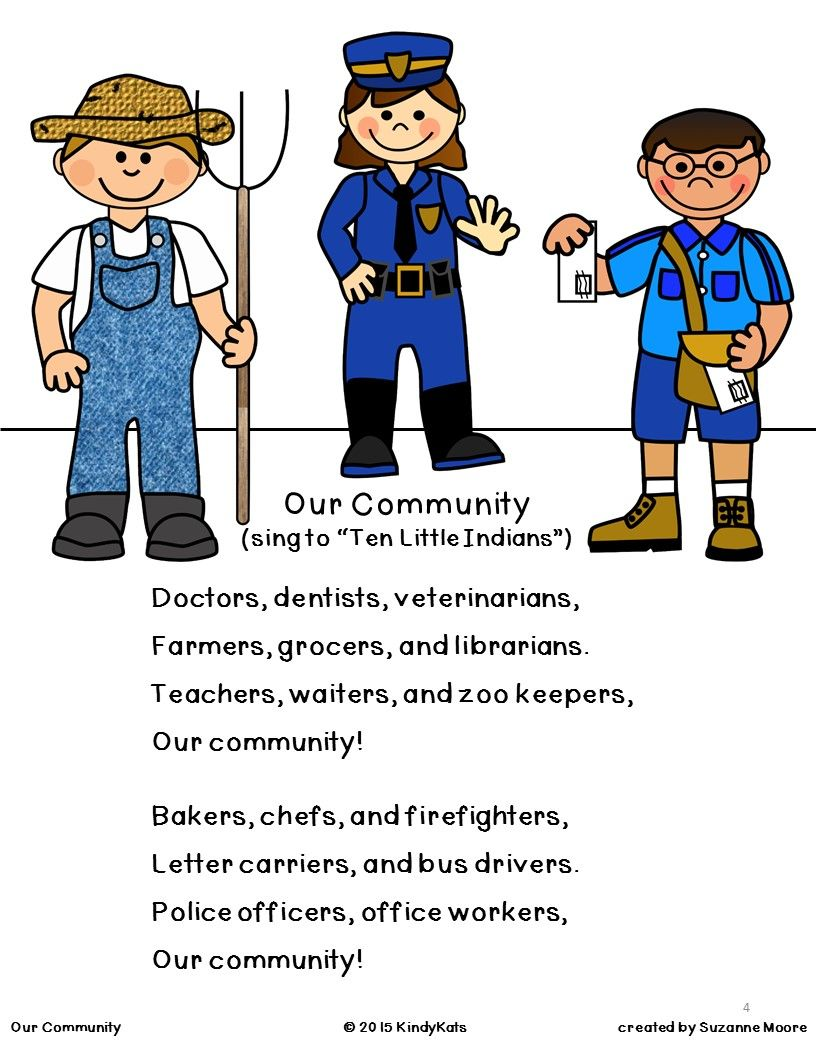 Community Helpers Songs And Rhymes Community Helpers Preschool Community Helpers Community Helpers Theme