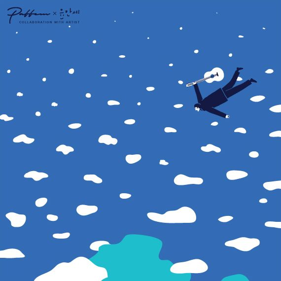 #JOHN BGM : #9 DREAM, JOHN LENNON