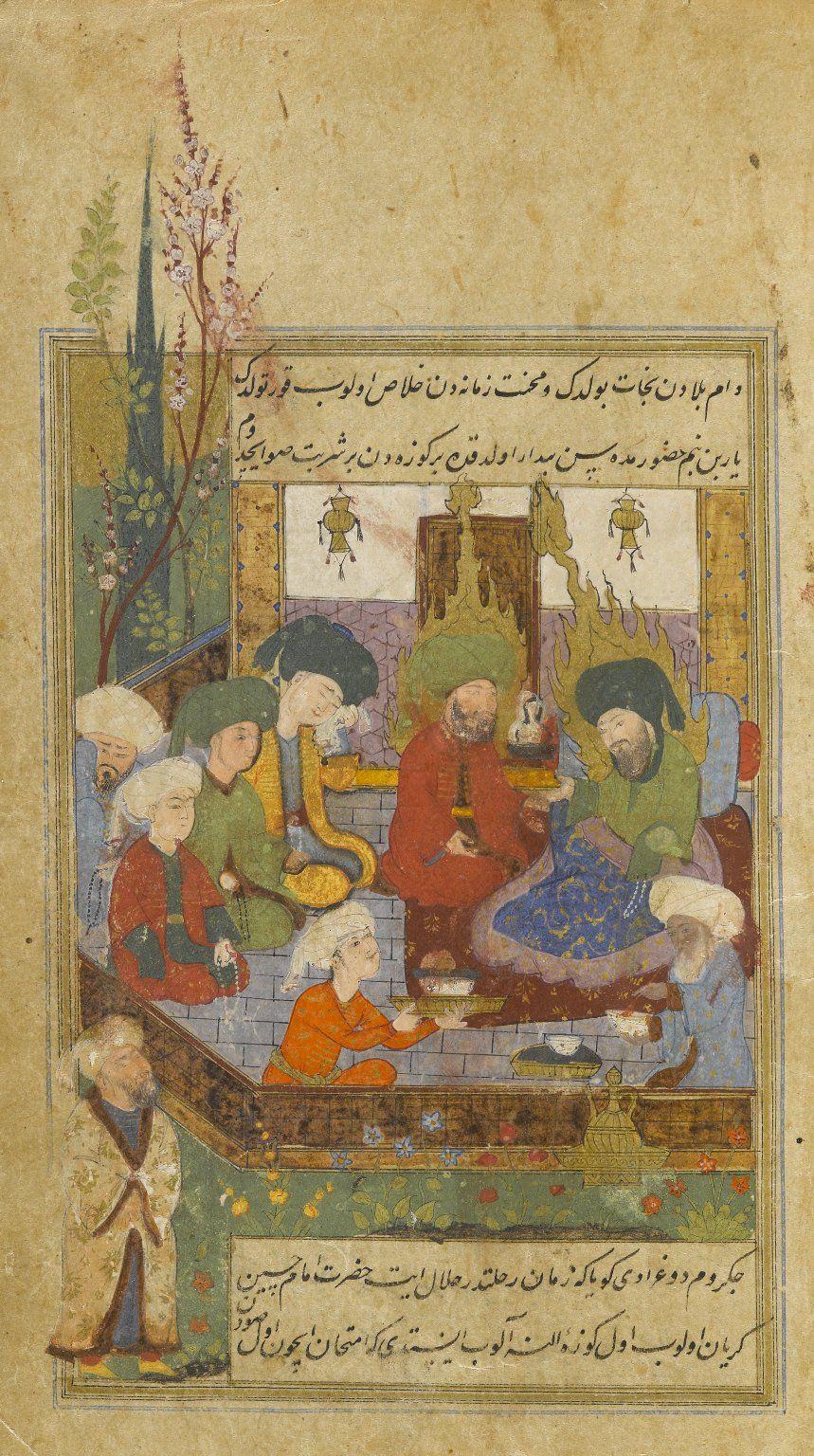 Manuscript of the Hadiqat al-Su`ada (Garden of the Blessed) of ...
