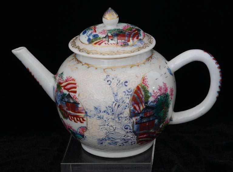 Teapot Stag Hunt Pattern China Circa 1740 Decorated In London By Giles In 2020 Tea Pots China Tea Cups China Tea