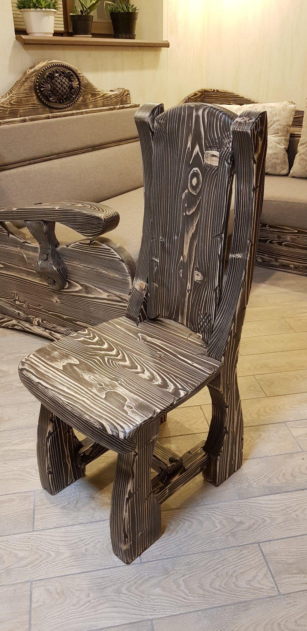 стул из дерева под старину картинки центру лежал самый
