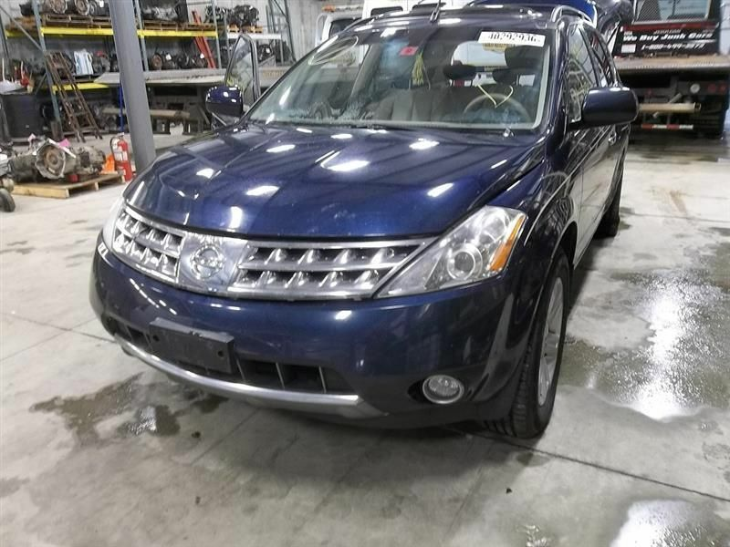 Fuse Box Engine Compartment Fits 03-07 NISSAN MURANO 3.5L ... Nissan Murano Engine Fuse Box on