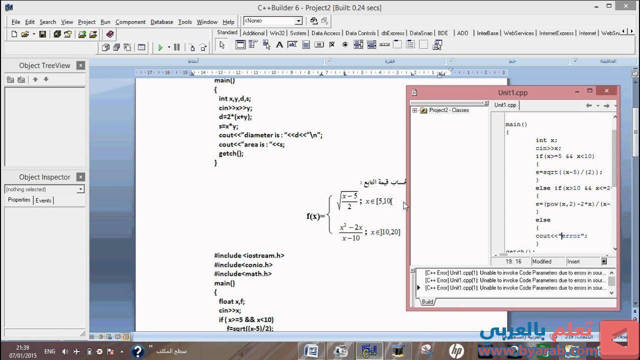 تطبيق عن مكتبة الرياضيات في لغة البرمجة سي بلس بلس السلسلة2 Map Screenshot Map Diagram