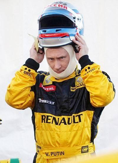 F1 Putin