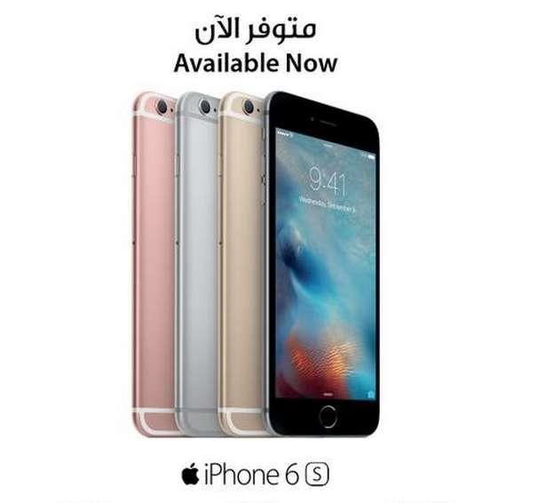 سعر ايفون 6s فى كارفور السعودية Iphone 6s Saudi عروض اليوم Iphone 6s Price Iphone Mobile Offers