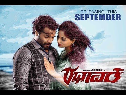 Bend It Like Beckhem Marathi Movie Free Download 720p