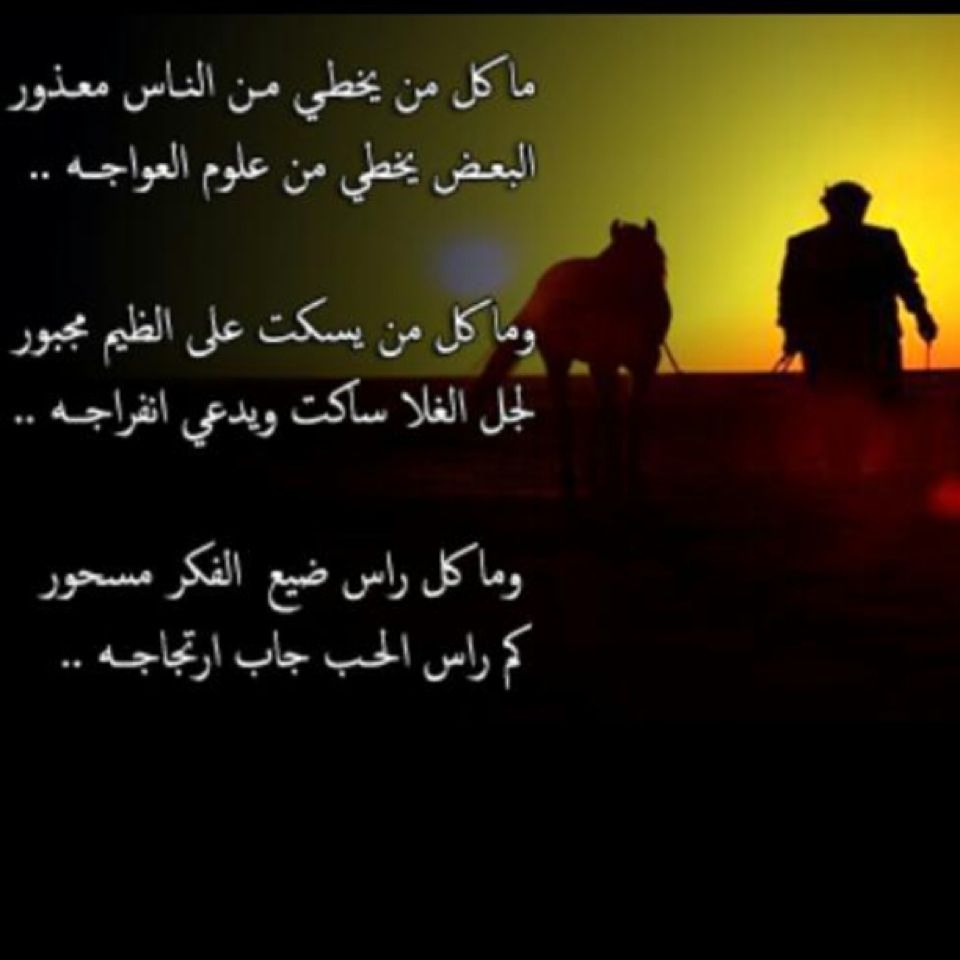 Pin By ʝɛɛɬɛƙ Al3nzii On عشق الخيل Movie Posters Poster Movies