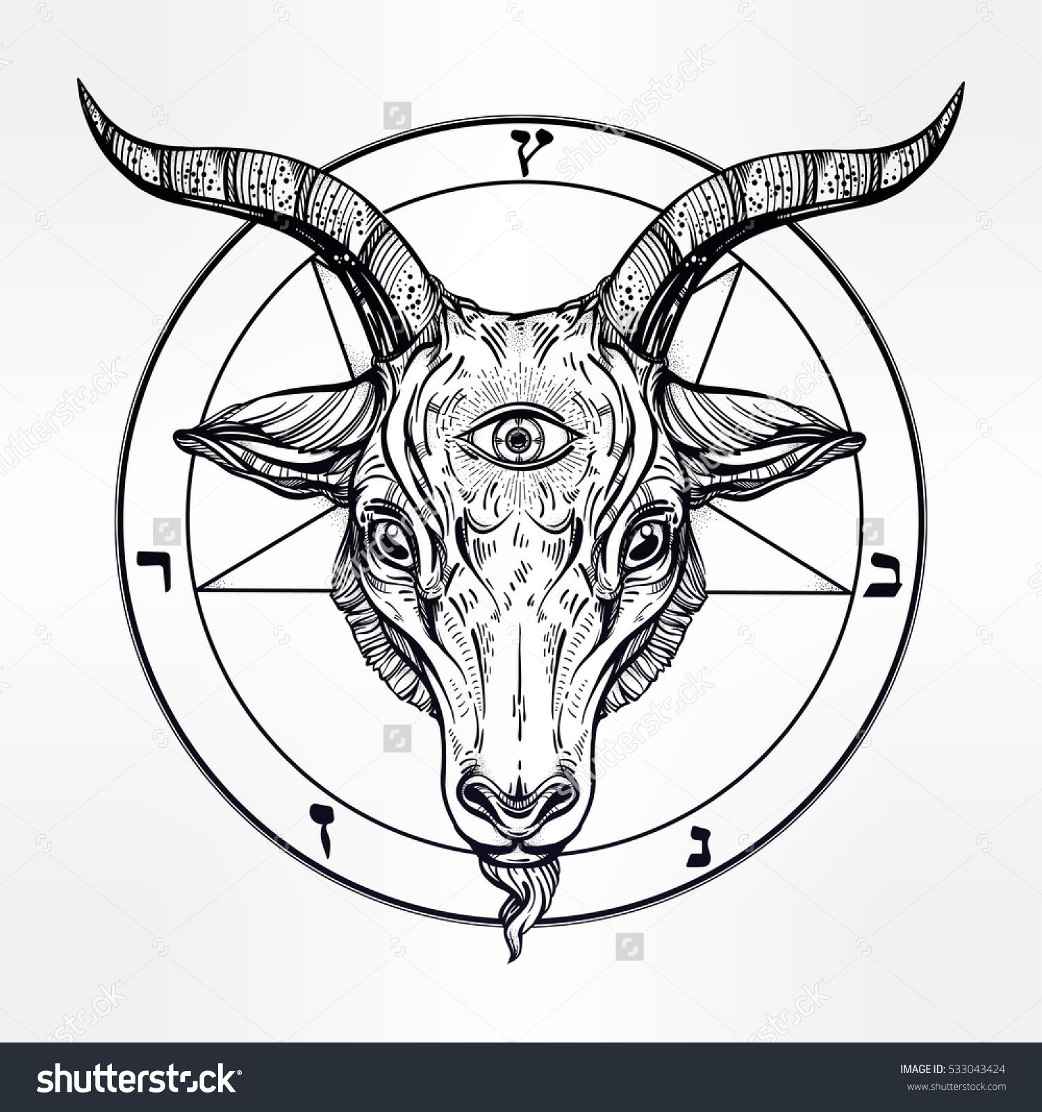 Pentagram with demon Baphomet. Satanic goat head with third eye ...