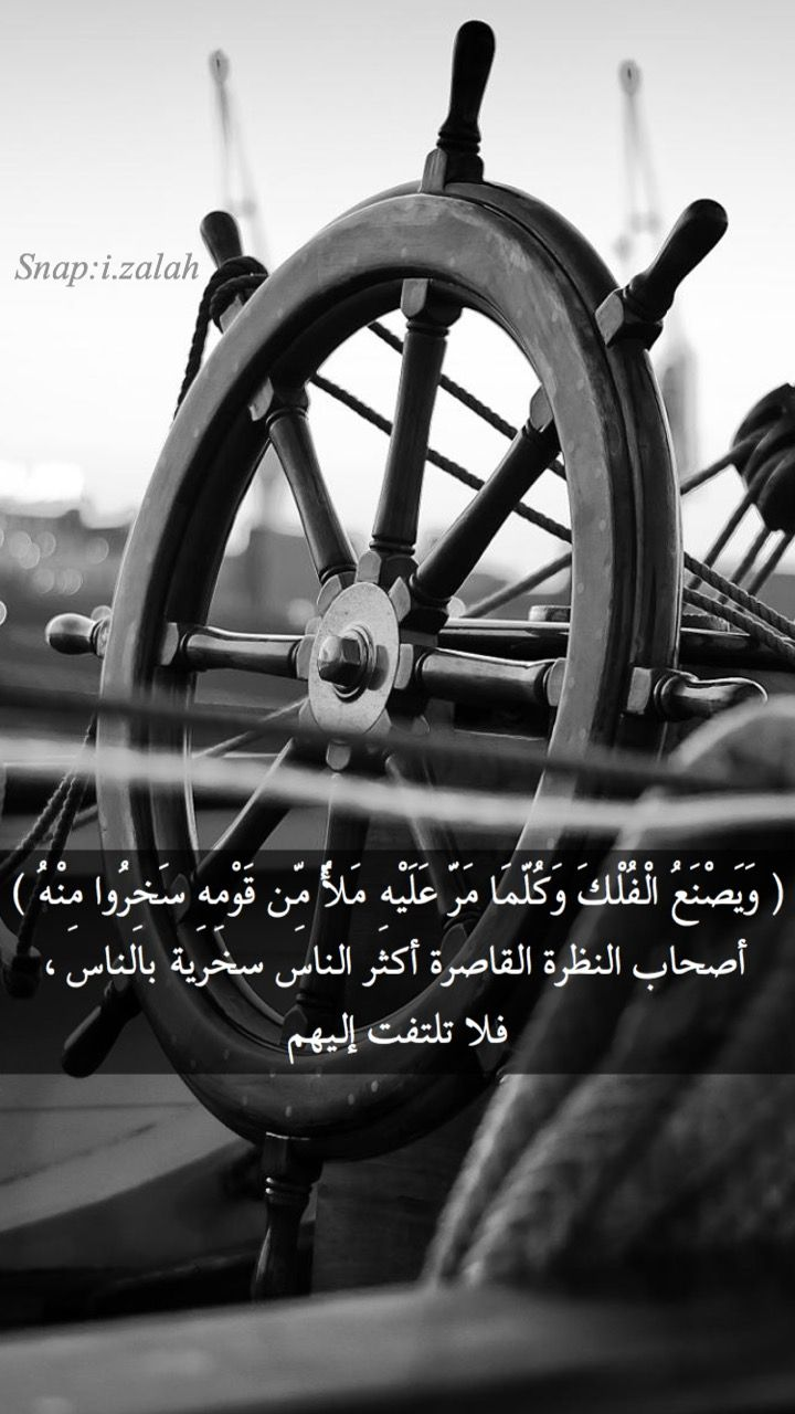 Izalah Islam Meows Cannon