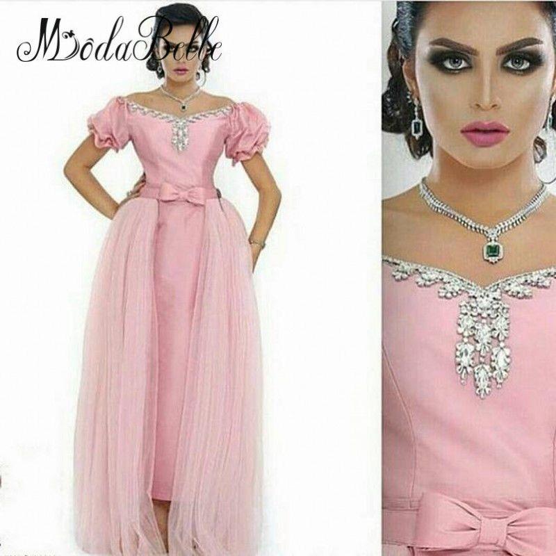 Dubai Arabic Detachable Prom Dresses 2016 Short Sleeves Robe Bal De ...