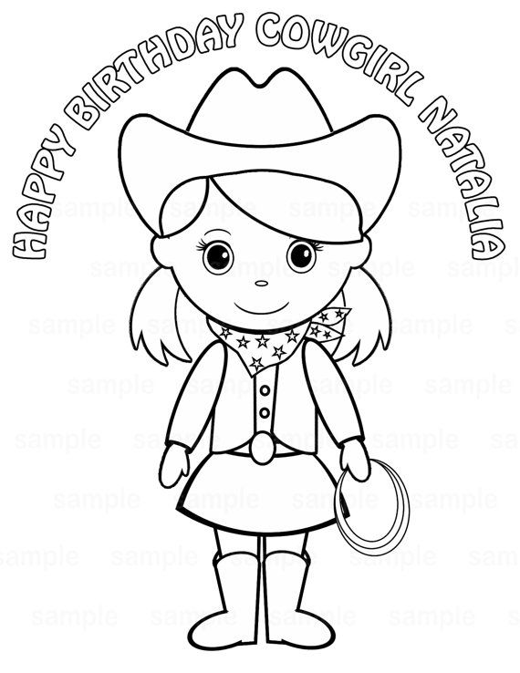 personalized printable cowgirl pigtails birthday party favor childrens kids coloring page book activity pdf or jpeg file - Marvin The Martian Coloring Pages