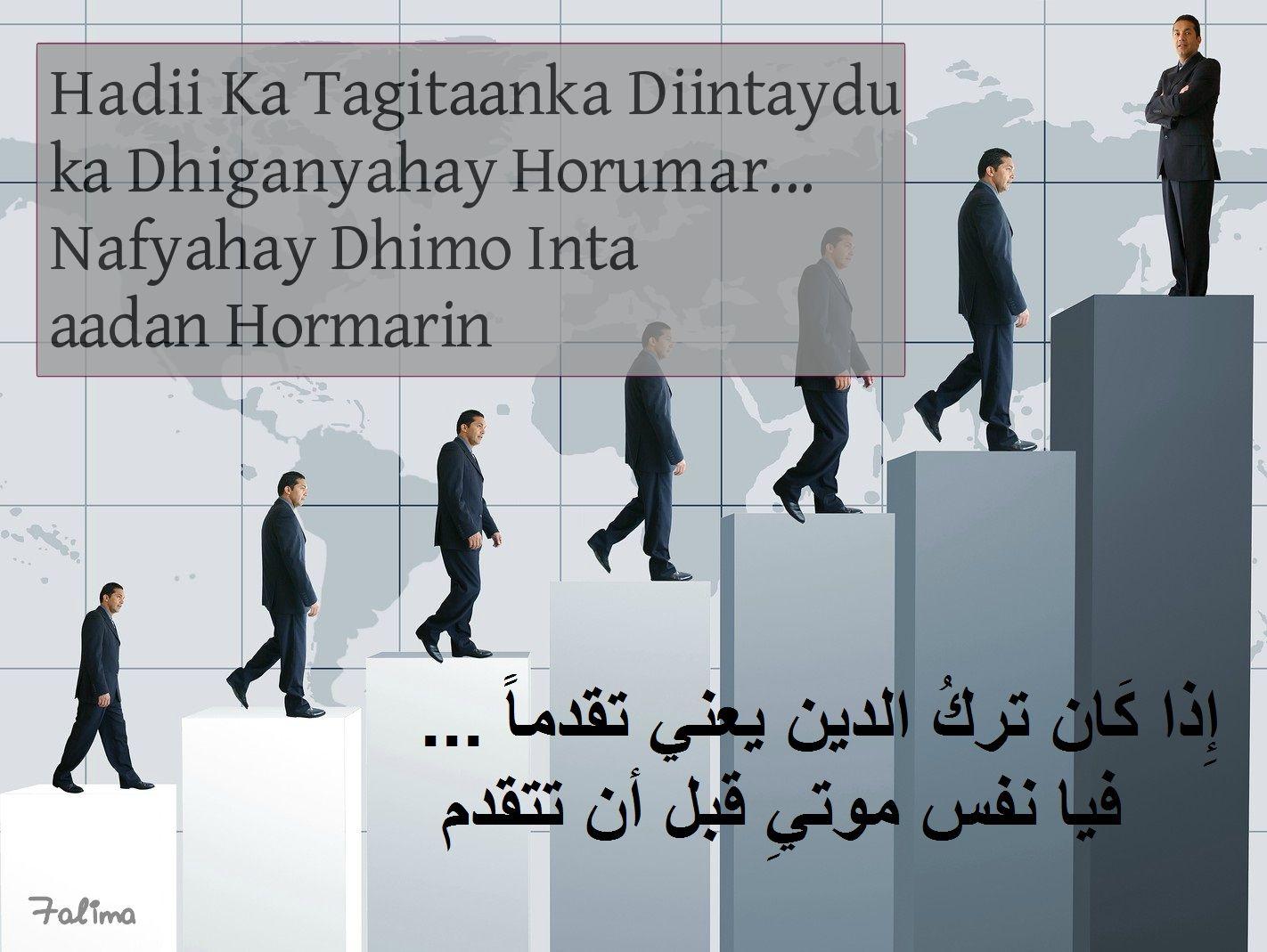 Somali Islamic Quotes Arabic Quotes Quotes