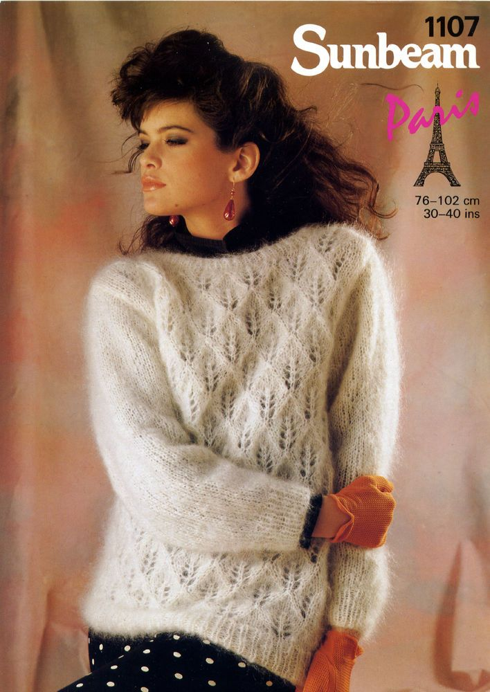Ladies sweater / jumper knitting pattern for mohair yarn Sunbeam patterns 1107. ?Copy stitch & do a band of on either side of button band of a cardigan.