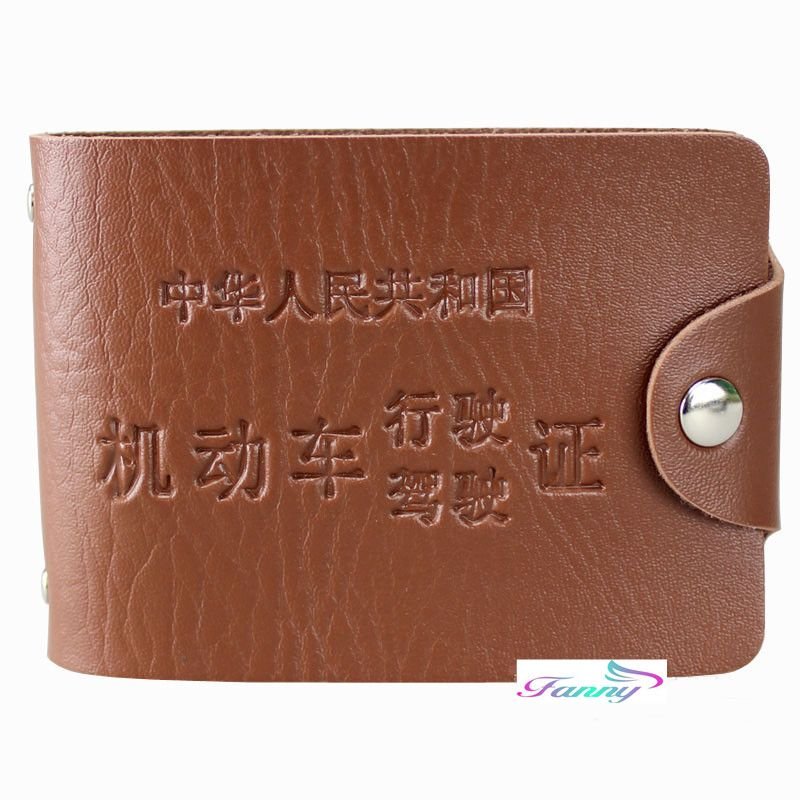 Men Women Leather Credit Card Holder/Case Wallet Business Card ...