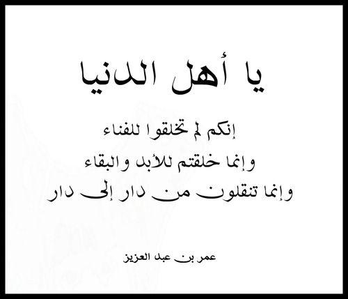 Pin On Poeme