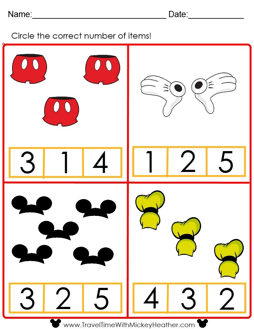 Disney Counting Worksheet With Images Math Activities