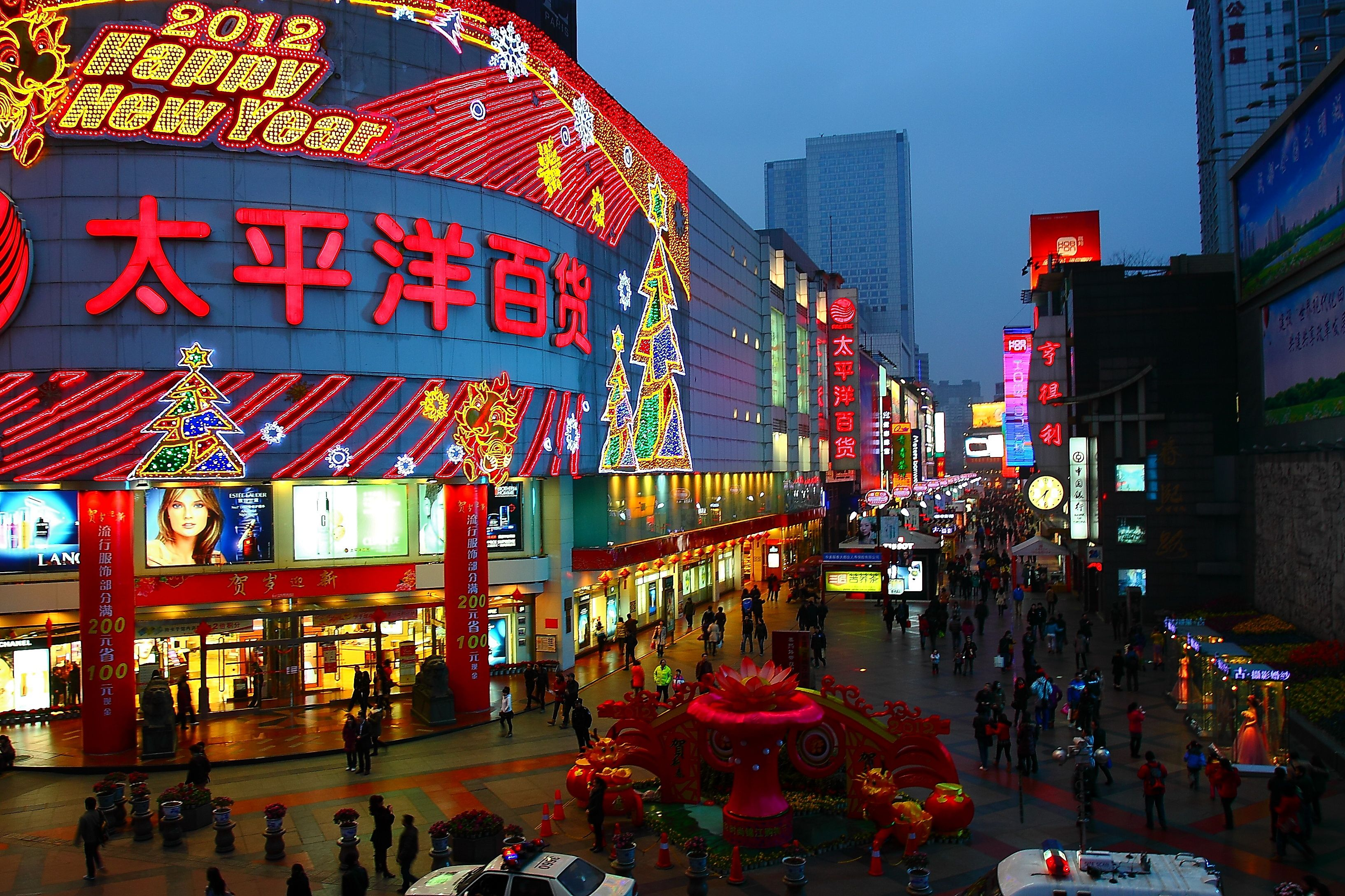 chunxi road chengdu - Google Search