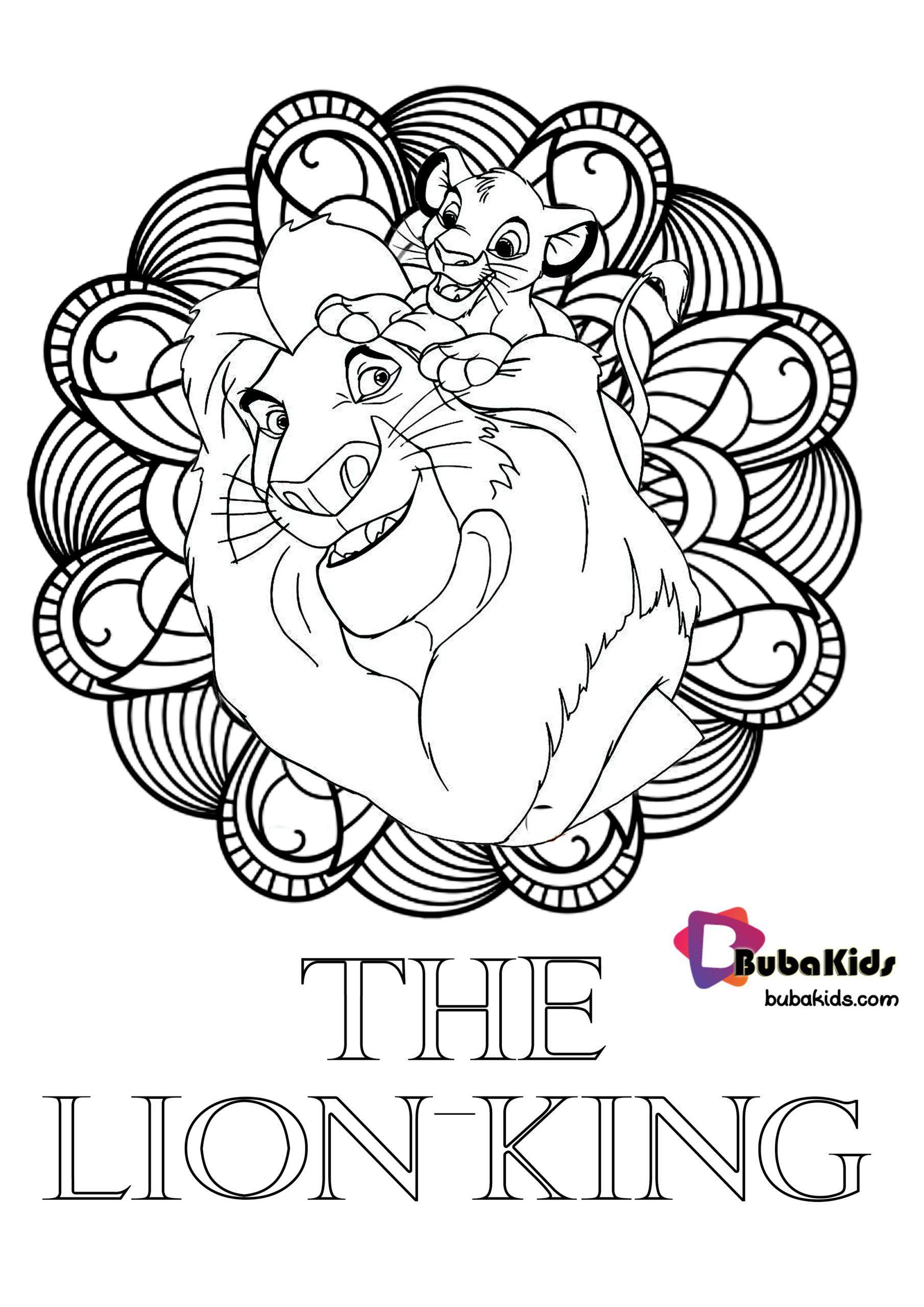 Lion Mandala Coloring Pages Coloring Pages Best Coloring ...