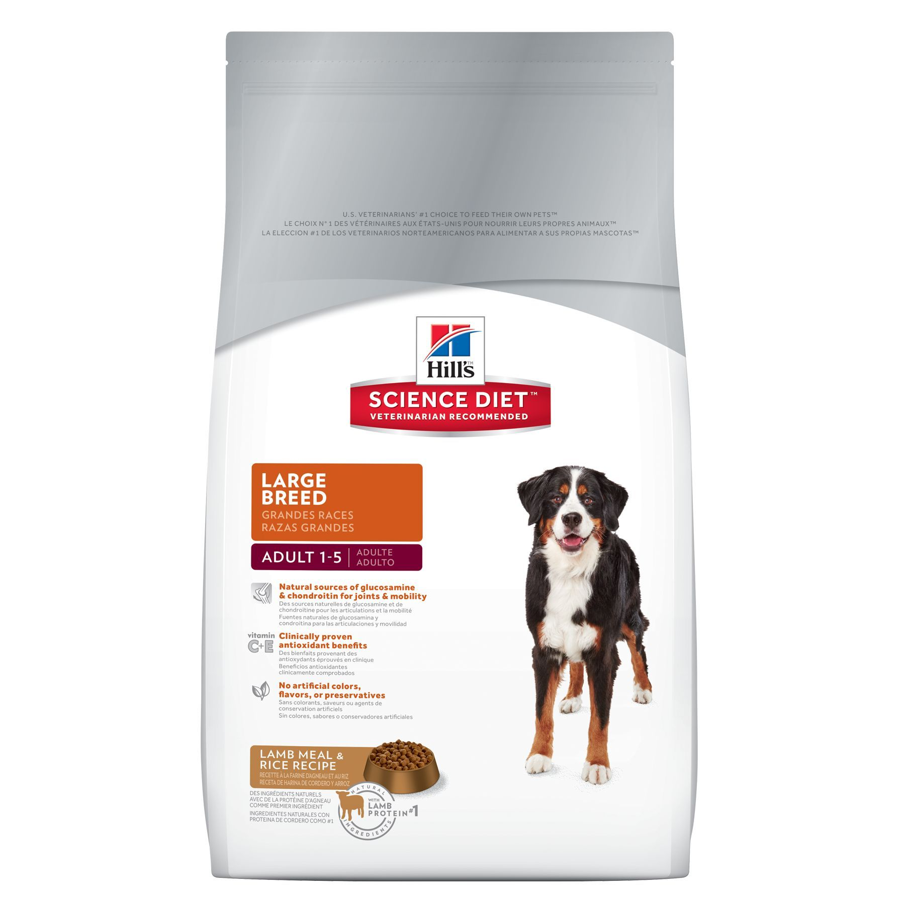 Hill S Science Diet Large Breed Adult Dog Food Lamb Meal