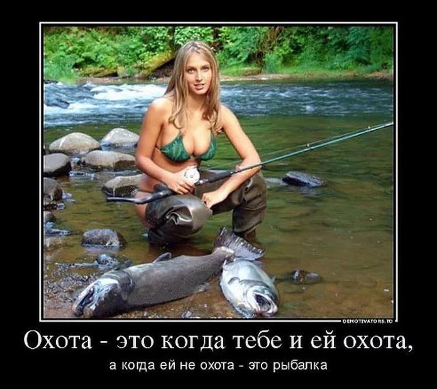 Shel Pozdno Vecherom Domoj Ko Mne Podoshel Muzhik I Skazal Chto Emu Ne Hvataet 10 Rublej Rybolovnyj Yumor Rybalka Fotografiya Yumor