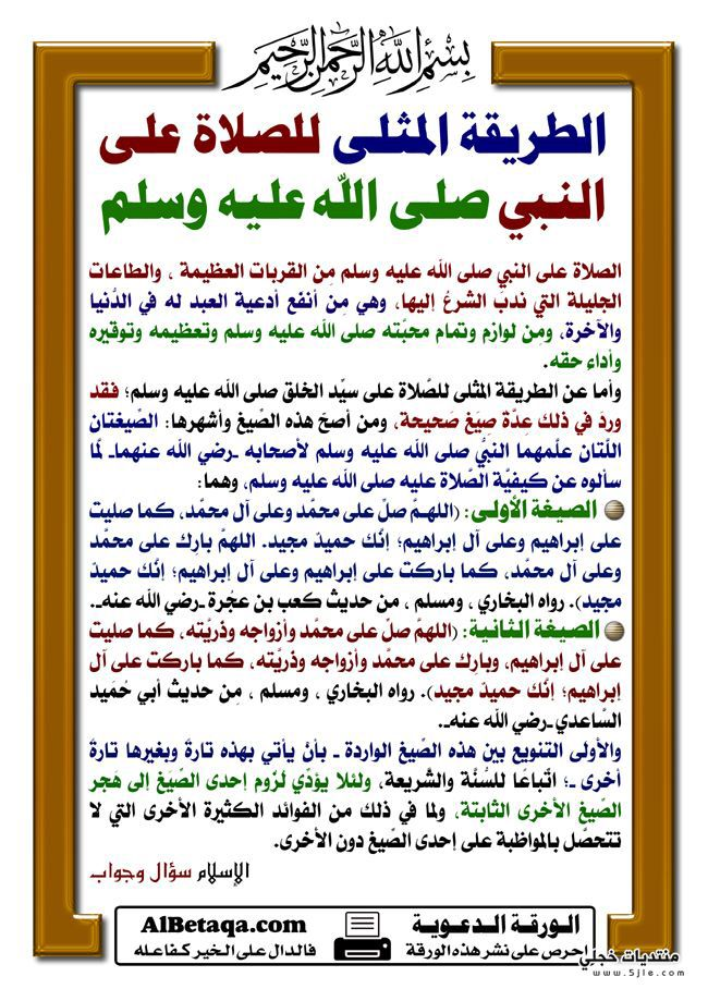 Desertrose ربي ارحمني واغفر لي وعافني وارزقني واعفو عني واهدني ونور طريقي لما فيه خير لي ولأهلي Learn Islam Islam Facts Quran Verses