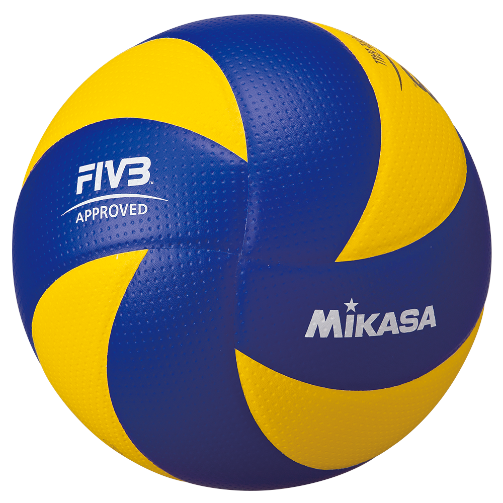 Mva200 Mikasa Mikasa Volleyball Olympic Games