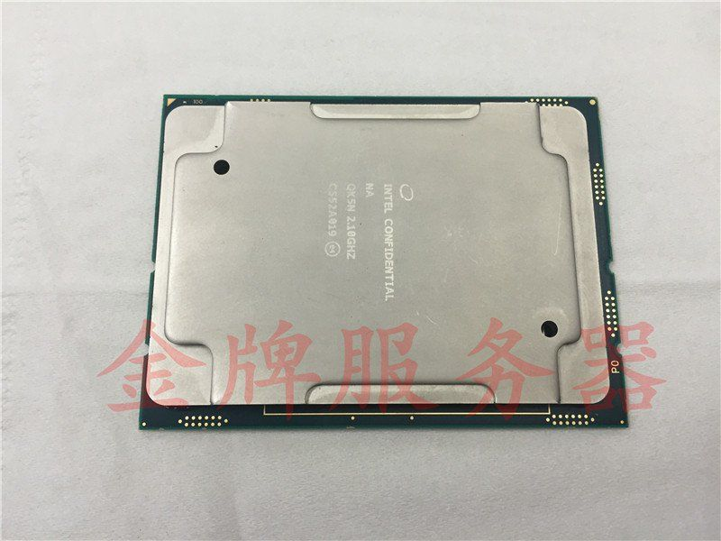 Flagship Intel Xeon E5-2699 V5 Skylake-EP CPU to feature 32 cores & 64 threads - http://vr-zone.com/articles/flagship-intel-xeon-e5-2699-v5-skylake-ep-cpu-feature-32-cores-64-threads/117268.html