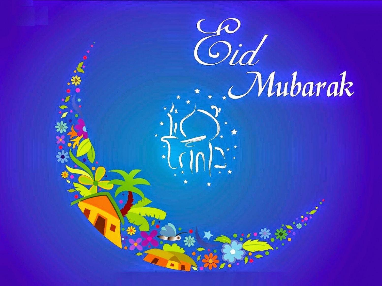 Eid Ul Azha Ke Card Eid Ul Azha Ke Card Eid Ul Azha Ke Card