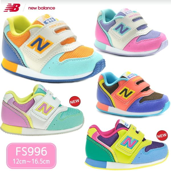 Rakuten: New balance baby kids ' sneakers New Balance FS996