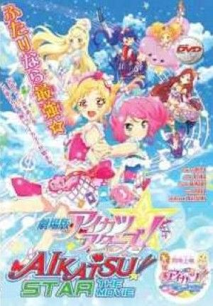 Aikatsu Stars The Movie