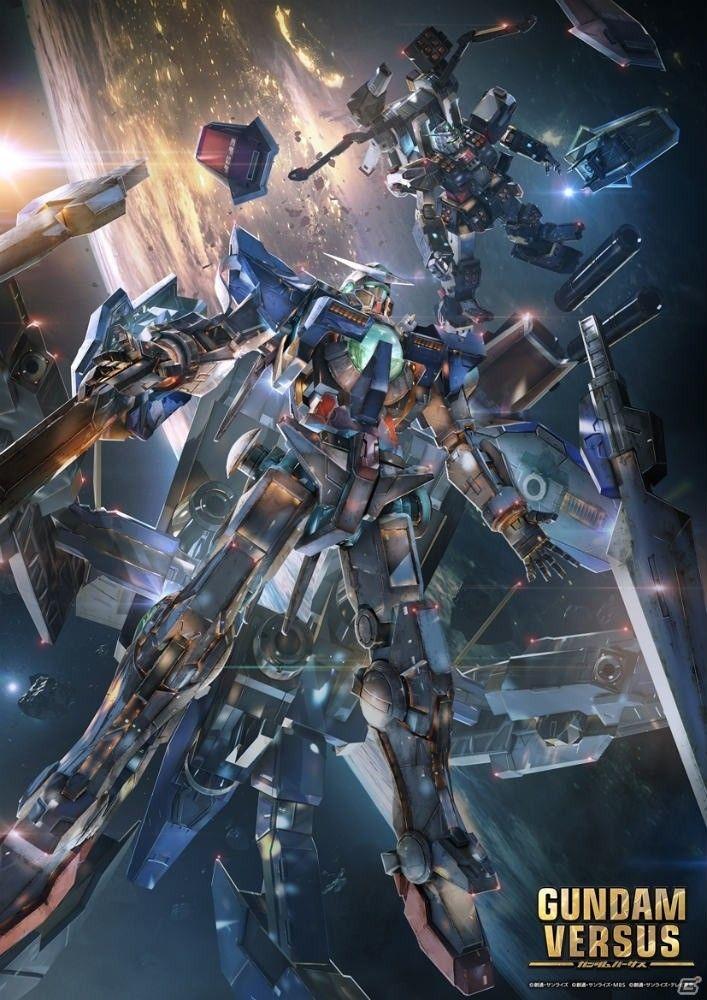 Gundam Versus for PS4 Released Key Visuals Gundam Kits