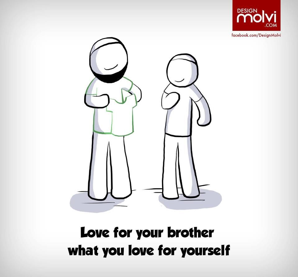 Love for your brother what you love for yourself.