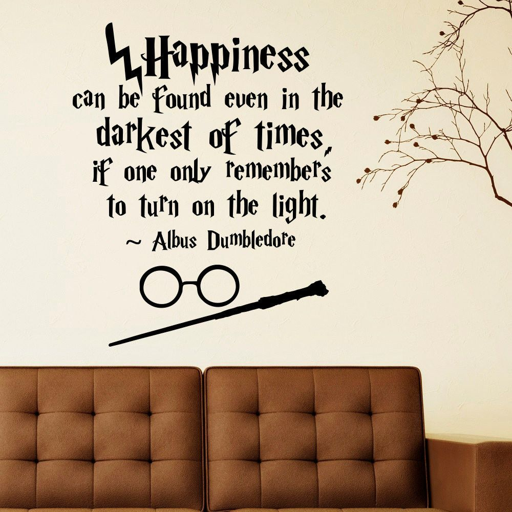 Harry Potter Wall Decal - Happiness can be found quote  sc 1 st  Pinterest & Harry Potter Wall Decal - Happiness can be found quote | wall decal ...