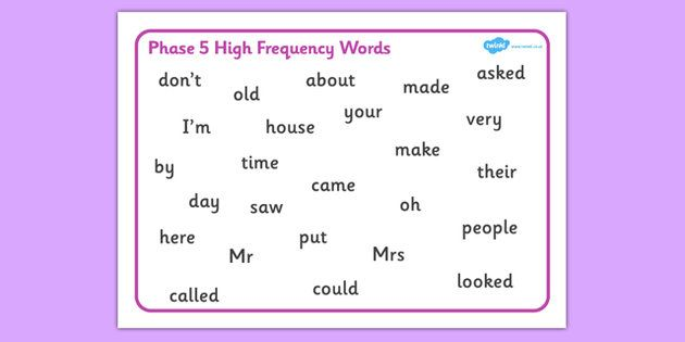 Phase 5 High Frequency Word Mat School Pinterest Phonics