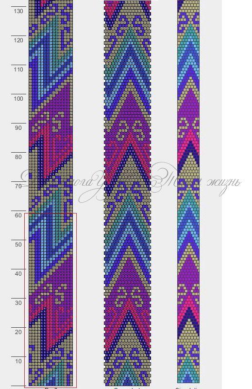 Wayuu Mochila chart | circulares | Pinterest | Mochilas, Mostacilla ...