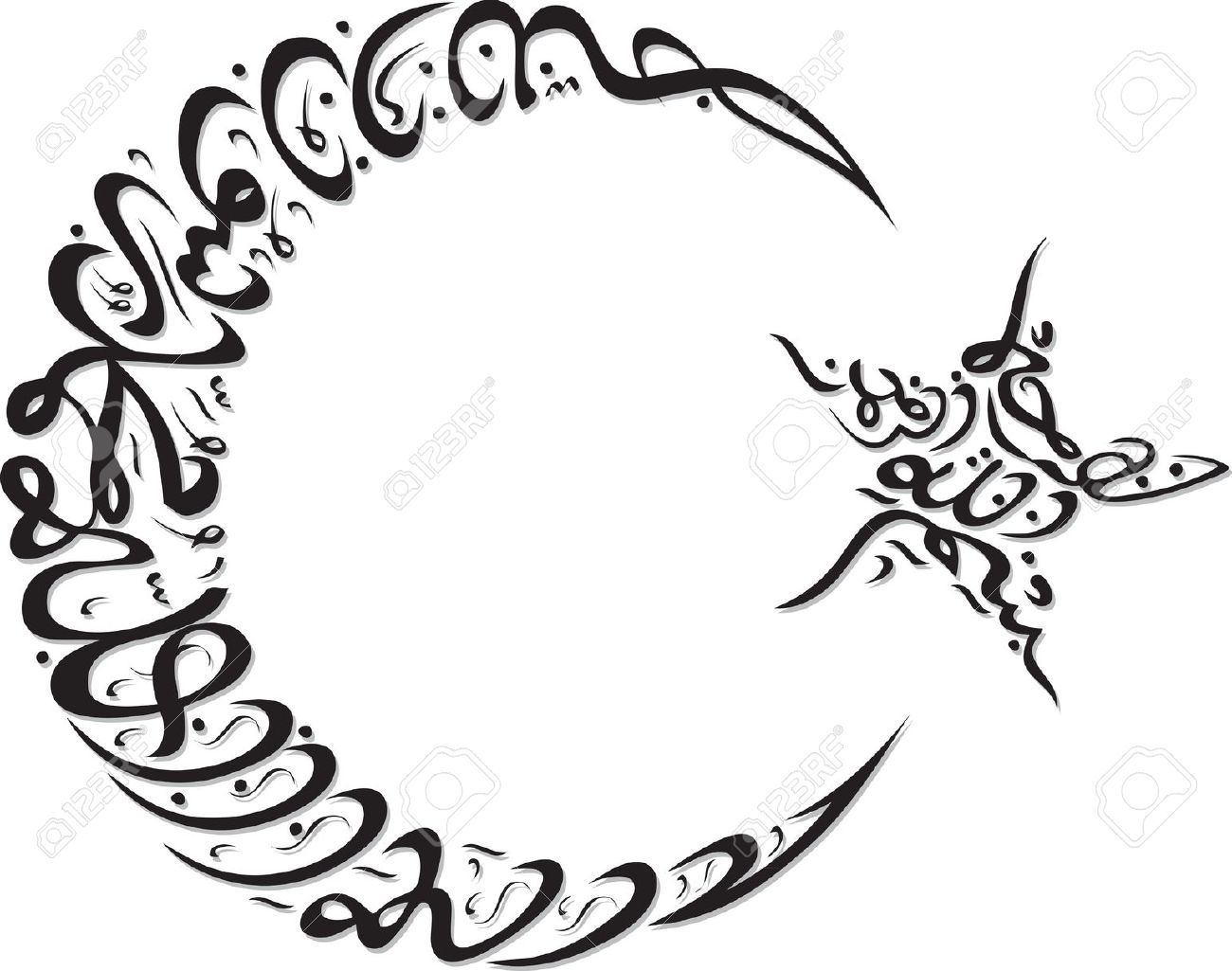 Islamic Calligraphy Stock Photos Images Royalty Free