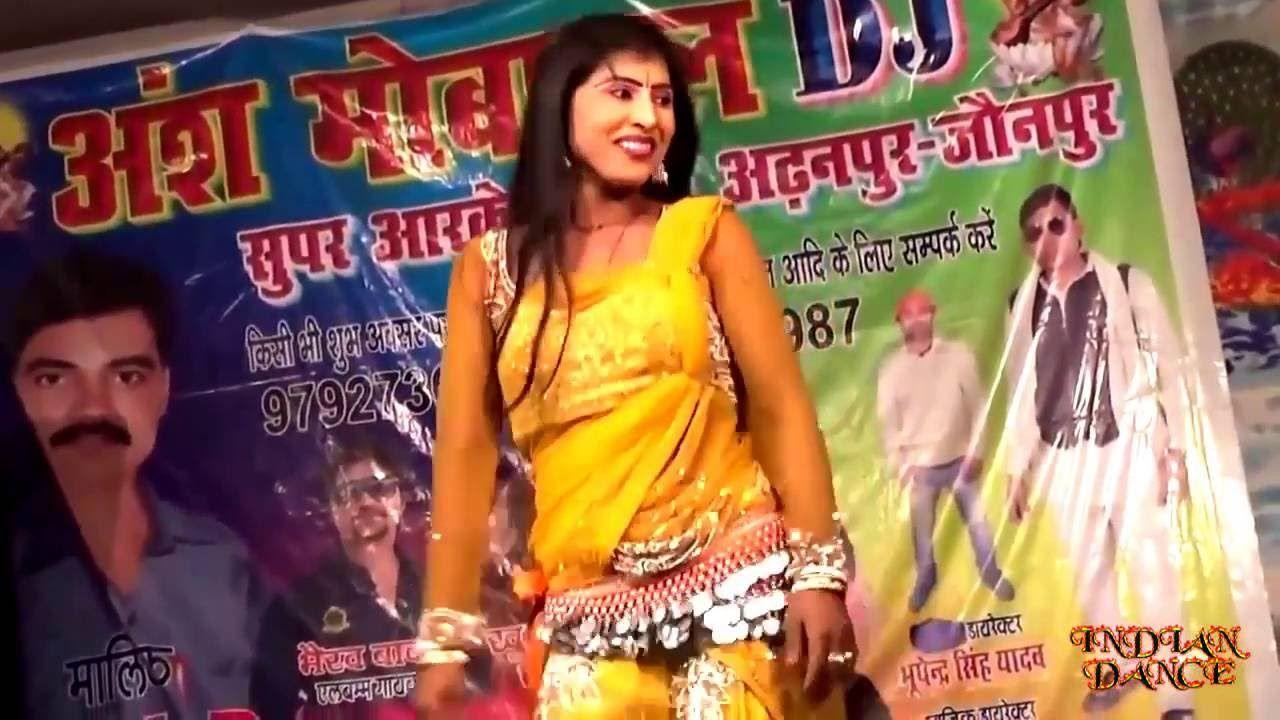 Bhojpuri Stage Show 2016