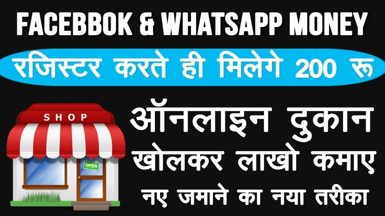 How to Earn Money Without Investment on Facebook and